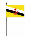 Brunei Country Hand Flag - Small.